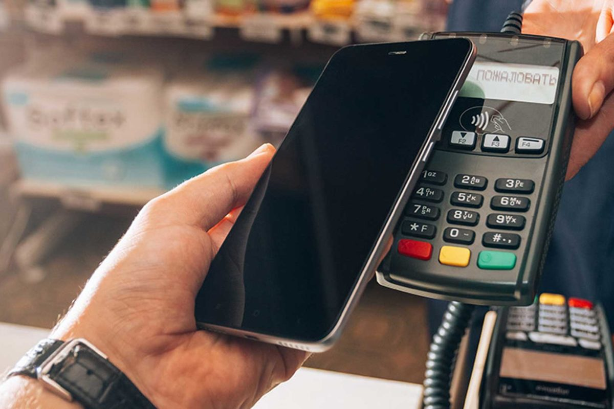 Top 7 Digital Payment Trends for 2020